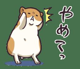 Fat hamster...2 sticker #9135787