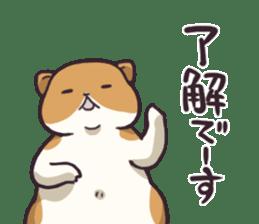 Fat hamster...2 sticker #9135788
