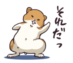 Fat hamster...2 sticker #9135792