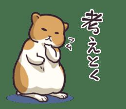 Fat hamster...2 sticker #9135794