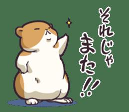 Fat hamster...2 sticker #9135795