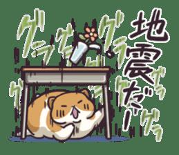 Fat hamster...2 sticker #9135802