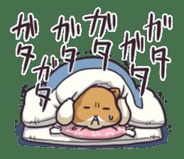 Fat hamster...2 sticker #9135803