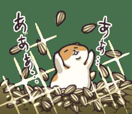 Fat hamster...2 sticker #9135804