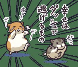 Fat hamster...2 sticker #9135806