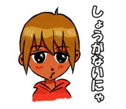 Genki boy AKIRA sticker #9137430