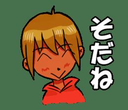 Genki boy AKIRA sticker #9137437