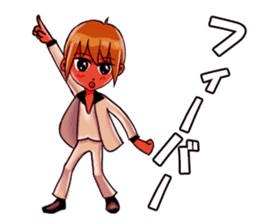 Genki boy AKIRA sticker #9137447