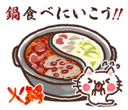 lot of hot pot sticker #9139064