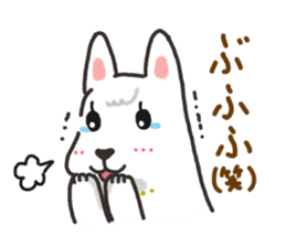 """Ladylike dog girl """"Namikoro2"""" sticker #9148393"""
