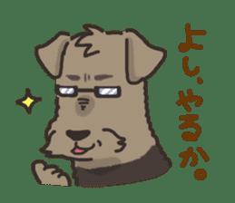 """Ladylike dog girl """"Namikoro2"""" sticker #9148420"""