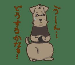 """Ladylike dog girl """"Namikoro2"""" sticker #9148421"""