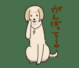 """Ladylike dog girl """"Namikoro2"""" sticker #9148423"""
