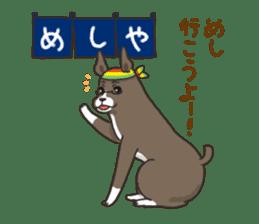 """Ladylike dog girl """"Namikoro2"""" sticker #9148427"""
