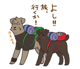 """Ladylike dog girl """"Namikoro2"""" sticker #9148429"""