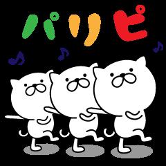 Pretty kitten Sticker 7
