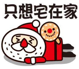 Merry Christmas and Happy New Year ! sticker #9156753