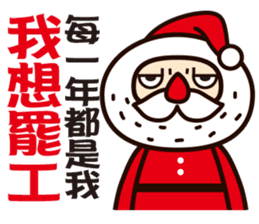Merry Christmas and Happy New Year ! sticker #9156757