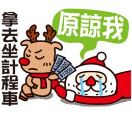 Merry Christmas and Happy New Year ! sticker #9156759