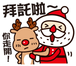 Merry Christmas and Happy New Year ! sticker #9156760