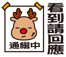 Merry Christmas and Happy New Year ! sticker #9156761