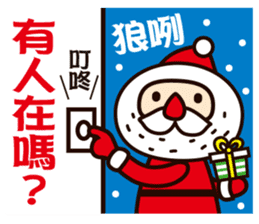 Merry Christmas and Happy New Year ! sticker #9156764