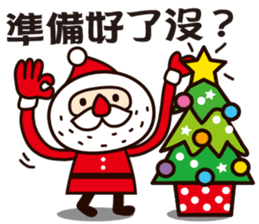 Merry Christmas and Happy New Year ! sticker #9156766