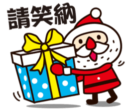 Merry Christmas and Happy New Year ! sticker #9156767