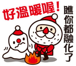 Merry Christmas and Happy New Year ! sticker #9156770