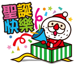 Merry Christmas and Happy New Year ! sticker #9156773