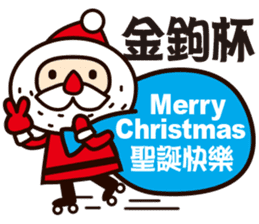 Merry Christmas and Happy New Year ! sticker #9156774