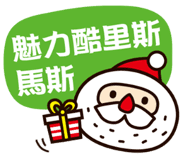Merry Christmas and Happy New Year ! sticker #9156775