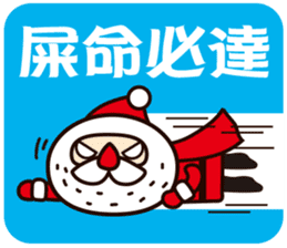 Merry Christmas and Happy New Year ! sticker #9156777