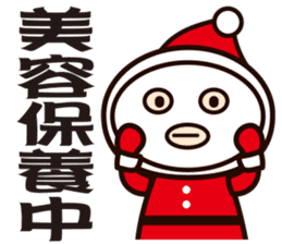 Merry Christmas and Happy New Year ! sticker #9156779