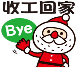 Merry Christmas and Happy New Year ! sticker #9156781
