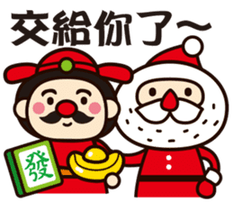 Merry Christmas and Happy New Year ! sticker #9156782