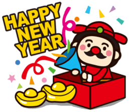 Merry Christmas and Happy New Year ! sticker #9156784