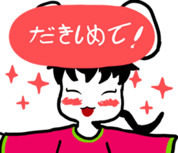 Shichi sticker #9158275