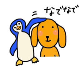 "The dog of healing ""HANA"" 3 sticker #9158593"