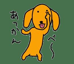 "The dog of healing ""HANA"" 3 sticker #9158596"