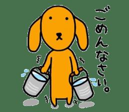 "The dog of healing ""HANA"" 3 sticker #9158601"