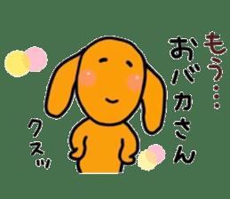 "The dog of healing ""HANA"" 3 sticker #9158602"