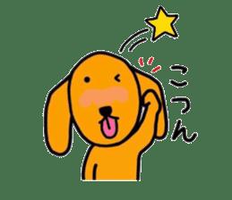 "The dog of healing ""HANA"" 3 sticker #9158603"