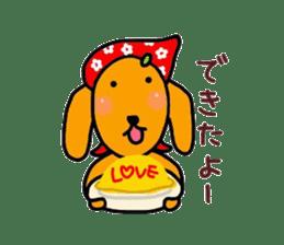 "The dog of healing ""HANA"" 3 sticker #9158619"
