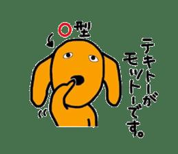 "The dog of healing ""HANA"" 3 sticker #9158626"