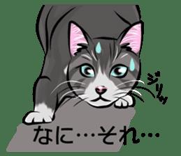Lazy cat sticker + sticker #9159847