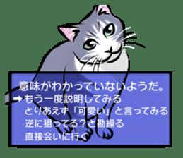 Lazy cat sticker + sticker #9159850