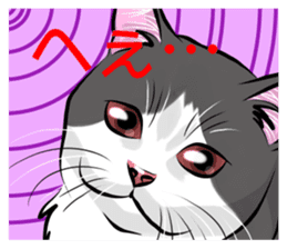 Lazy cat sticker + sticker #9159853