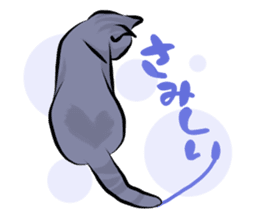 Lazy cat sticker + sticker #9159856