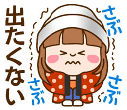 Refreshing woman vol.6 sticker #9161054